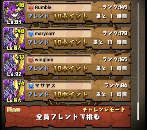 Screenshot_2013-11-27-10-00-14