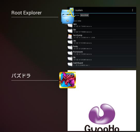 Screenshot_2013-12-18-18-02-00