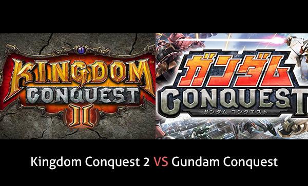 gundam conquest