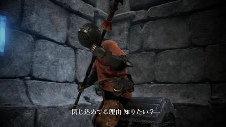 DP-spear