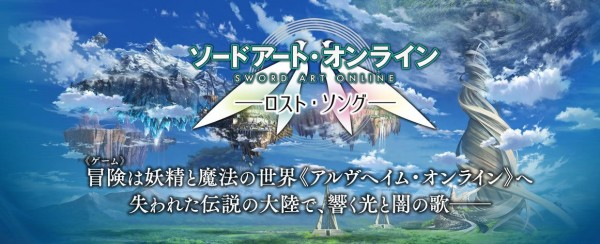 SAO_Lost Song_00
